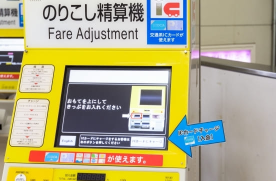 fare adjustment