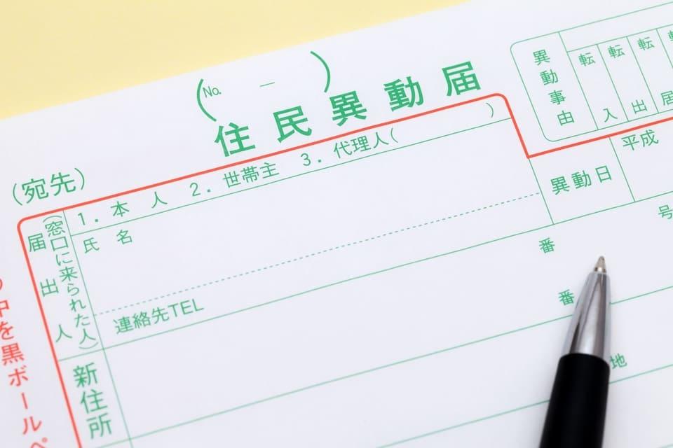 resident registration