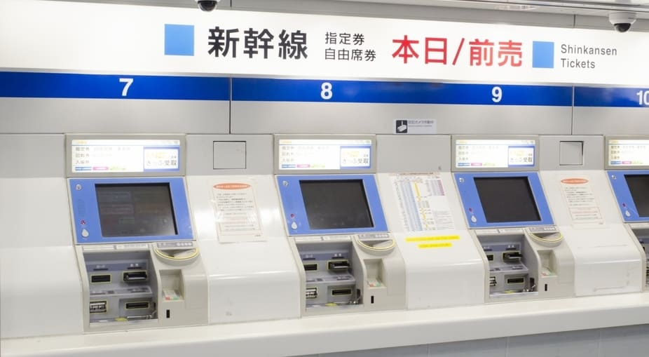 shinkansen ticket-vending machine
