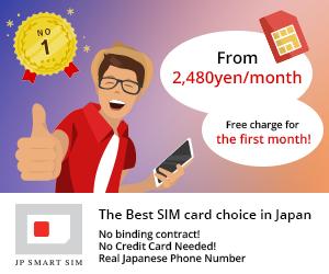 JP Smart SIM