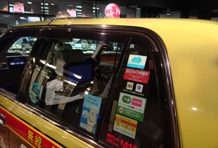 taxi stickers