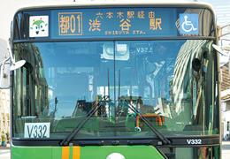 toei bus front