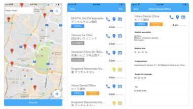 japan hospital guide app