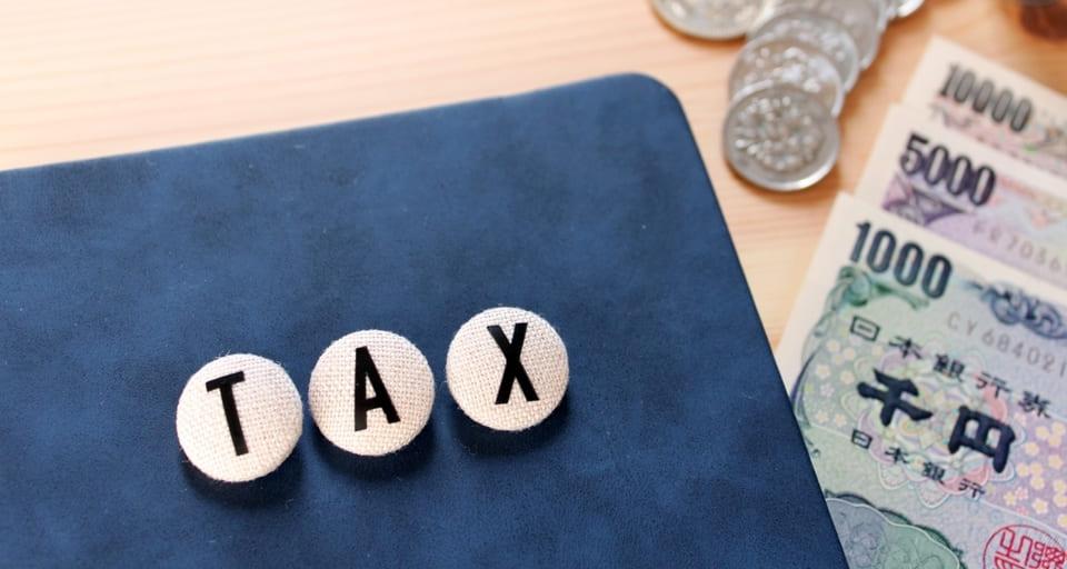 taxes in Japan