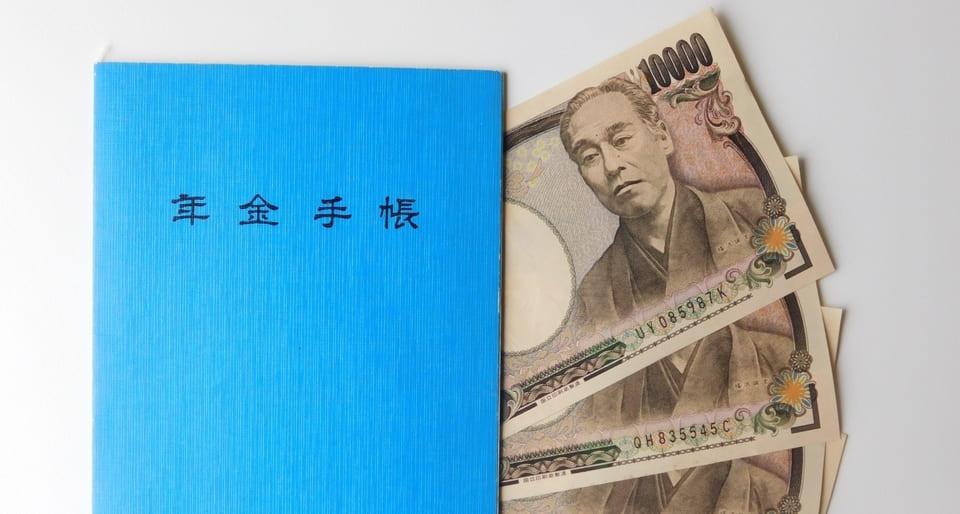 Japan pension lump-sum withdrawal
