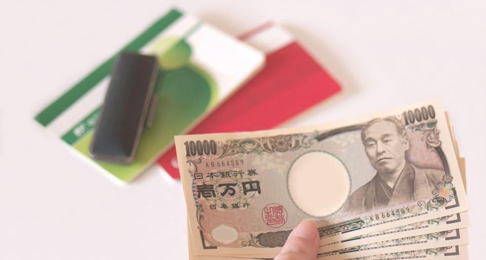remittance at bank