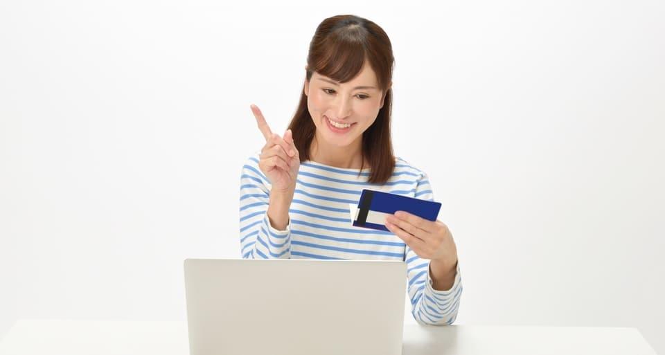 remittance via internet banking